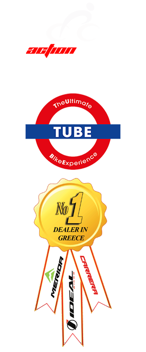 Action Bikes & TUBE Ποδήλατα Best dealer in Greece