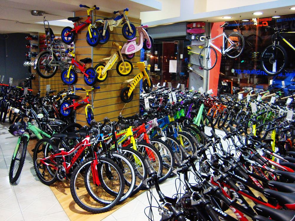 Παιδικά Ποδήλατα Action Bikes