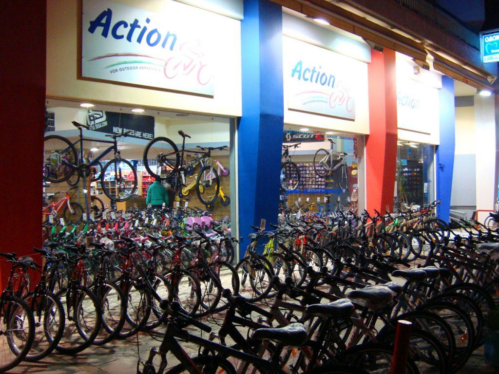 Κατάστημα Action Bikes Ποδήλατα