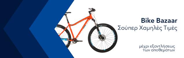 Ποδήλατα Action Bikes   TUBE - Η Απόλυτη Ποδηλατική Εμπειρία 3c01d2c84ed