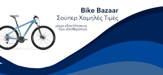 bazaar_action-bikes-banner_520x240